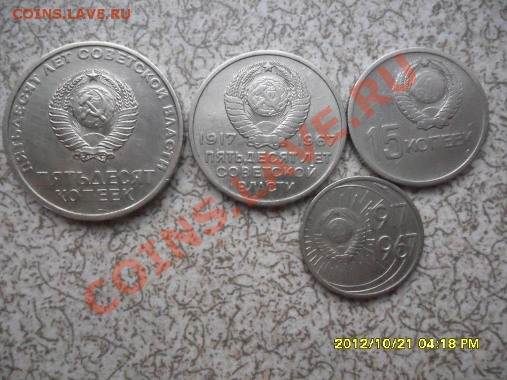 Монеты ссср каталог цен на 2017 год 19211958 1961