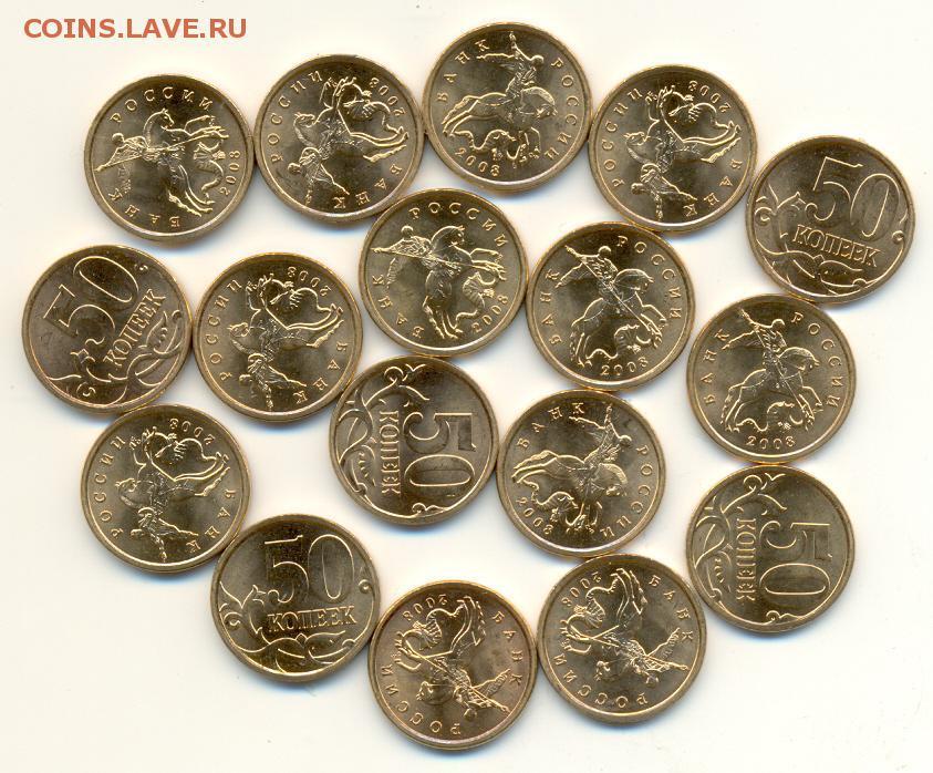 Копеек 2 8 года М - Стоимость-Монетки ру