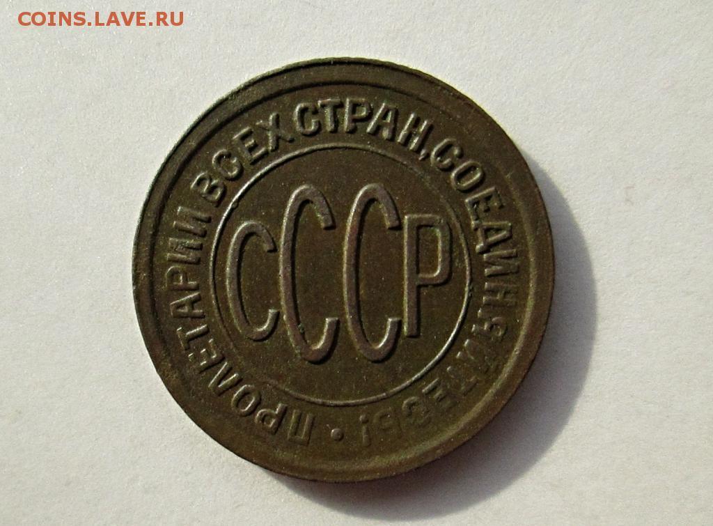 Монета в полкопейки 6 букв кизикины и их стоимость