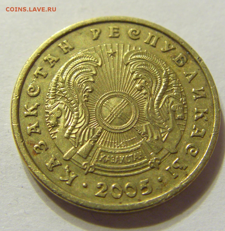маленький тираж монет россии