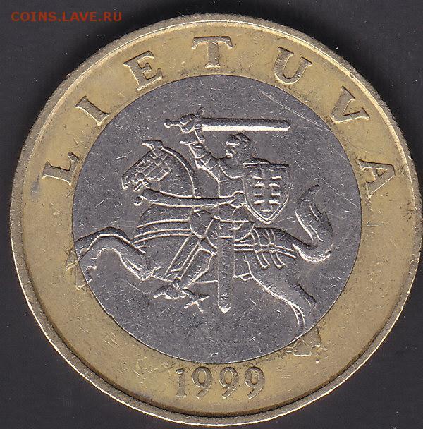монеты к олимпиаде в сочи