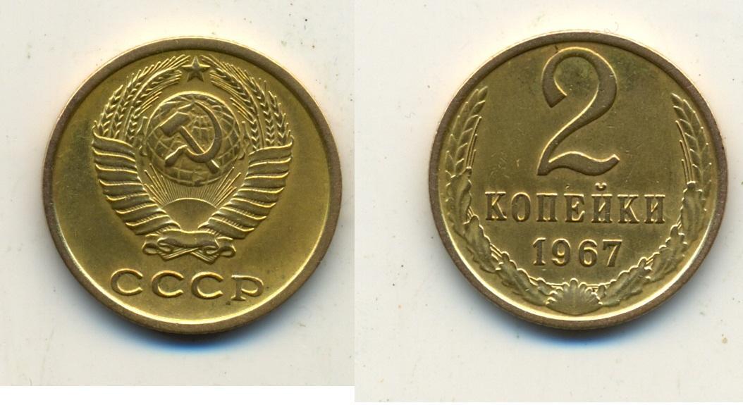 Лоот 2 коп 2001 г украина нумизматы дагестана