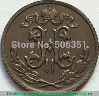 Купить 1/4 коп 1894 года 10 рублей малгобек цена