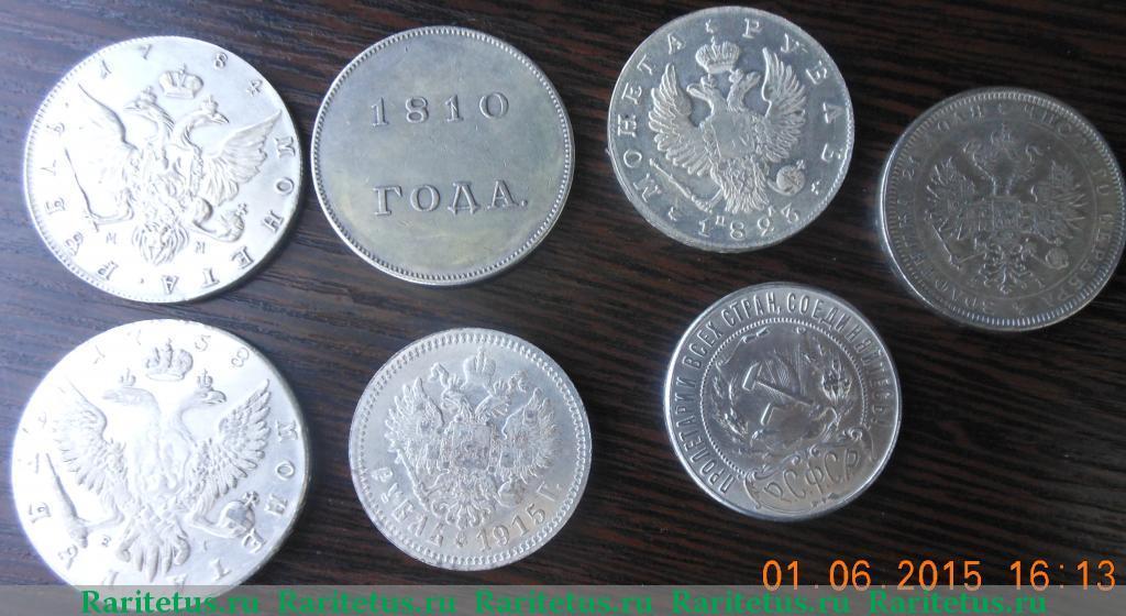 Ак 1784 сколько стоит копейка 1992 года