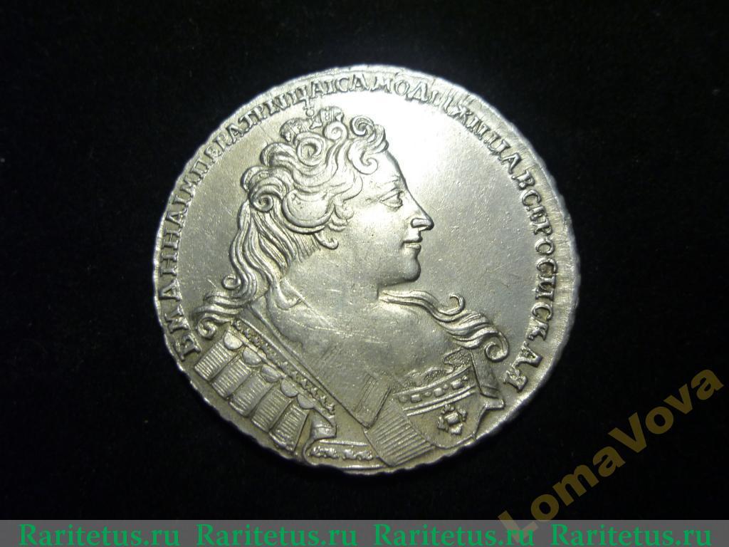 Рубль 1732 10 руб юбилейные