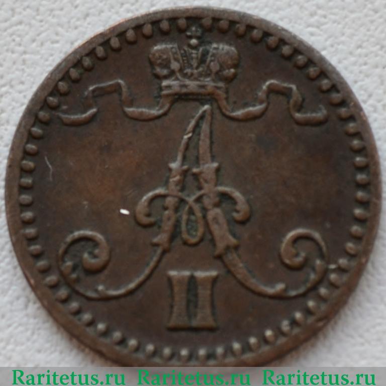 1 пенни 1869 года цена 15 копеек 1970 года купить