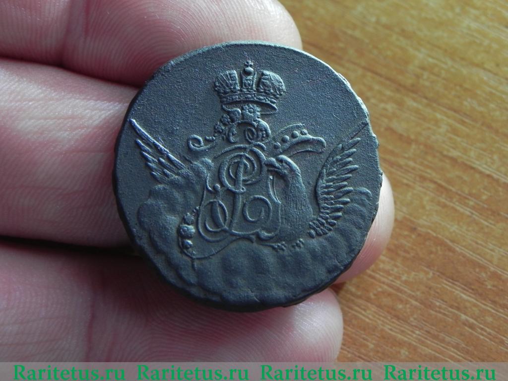 Облачная копейка 1756 года монеты рсфср 1921 1957 год регулярный чекан цена