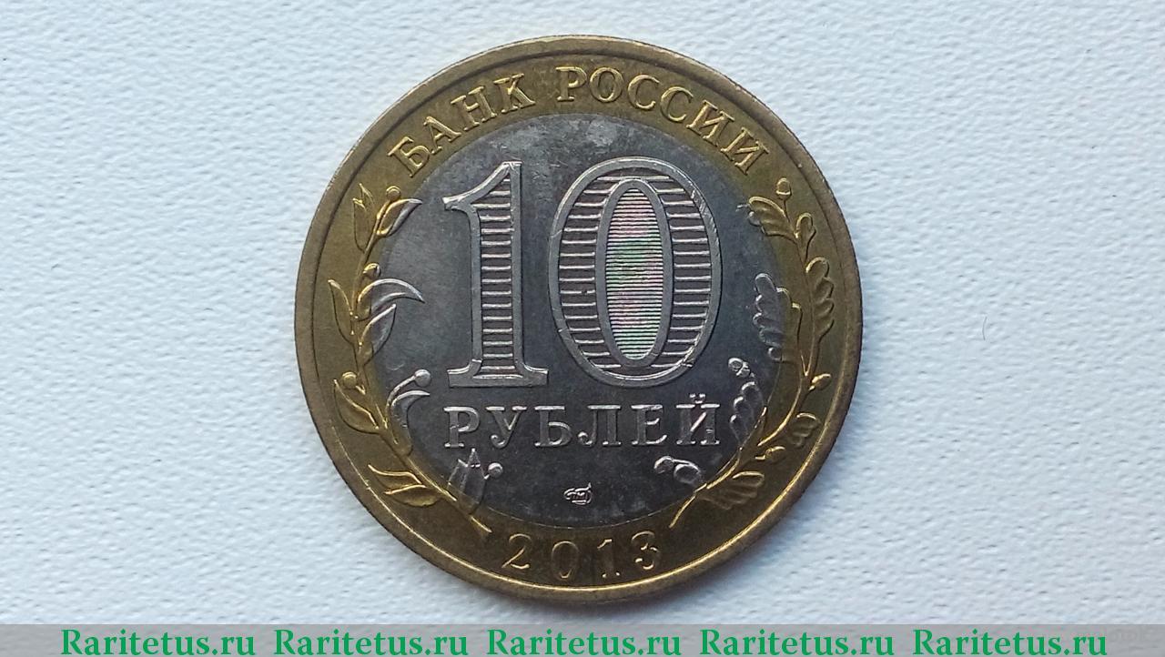 Алания магнитная тираж первые деньги на руси фото