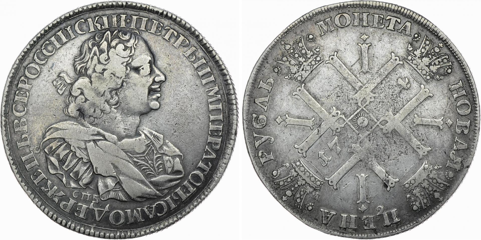 фото монеты 1724