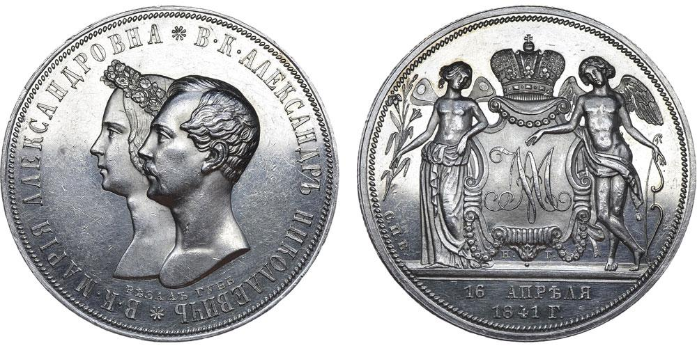 рубль 1896 коронация николая 2 цена