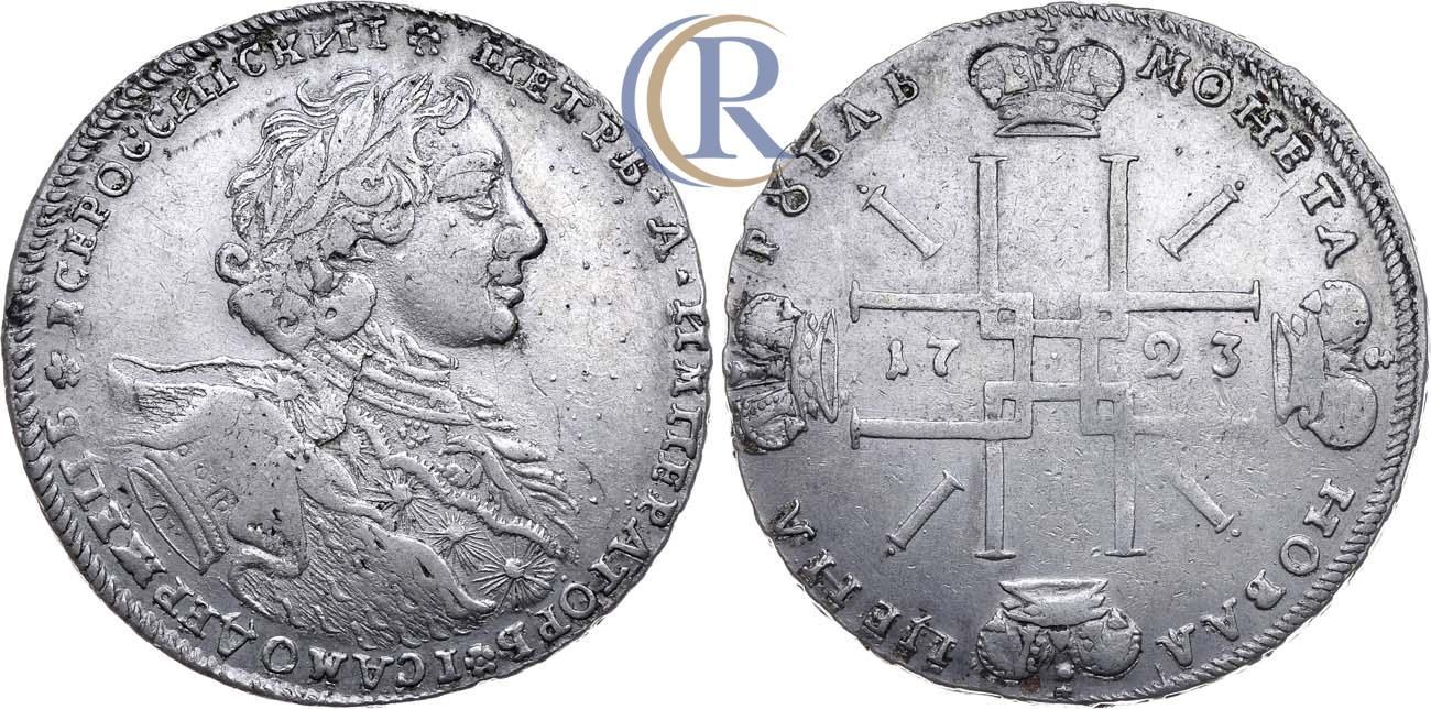 Рубль 1723 года подделка юбилейные монеты 10 рублей 2015