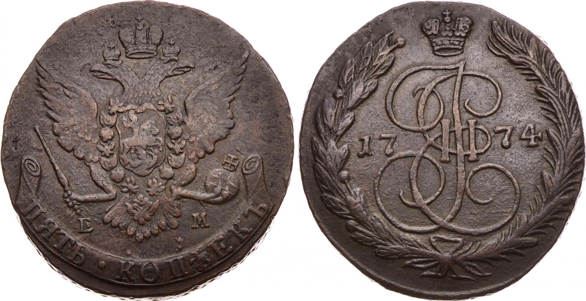 Монета 1774 года цена блокноты ссср