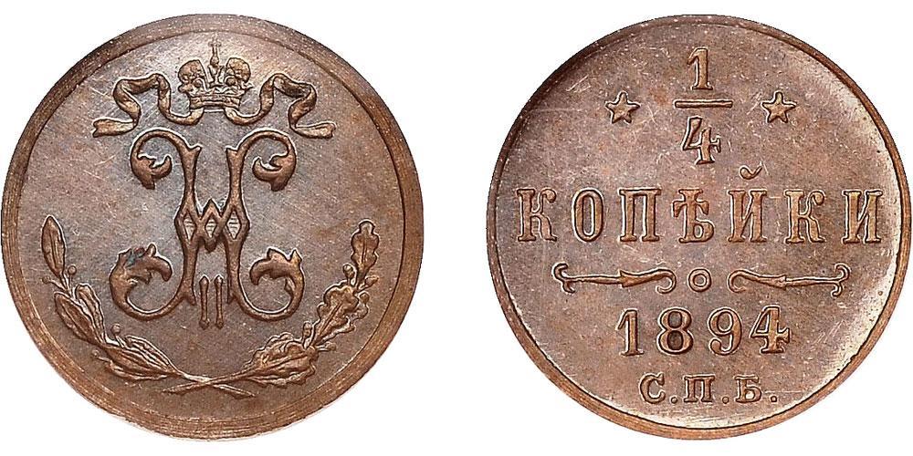 2 pfennig 1991 цена