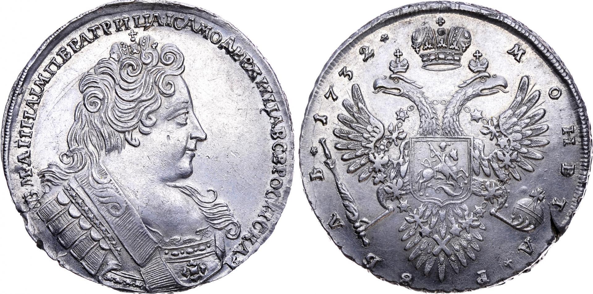 в мире монет санкт
