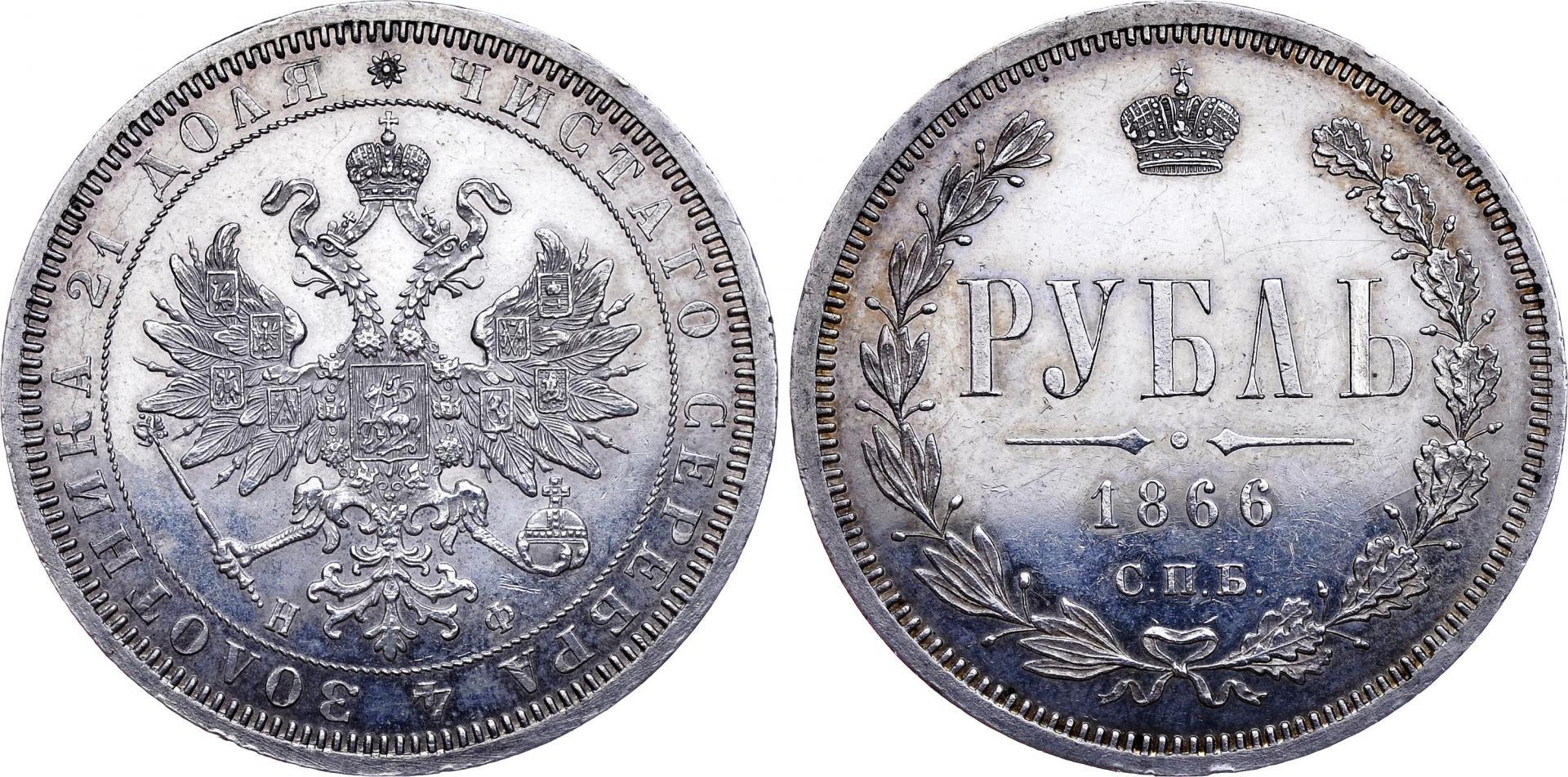 Цены на монеты 186 года - Монеты России