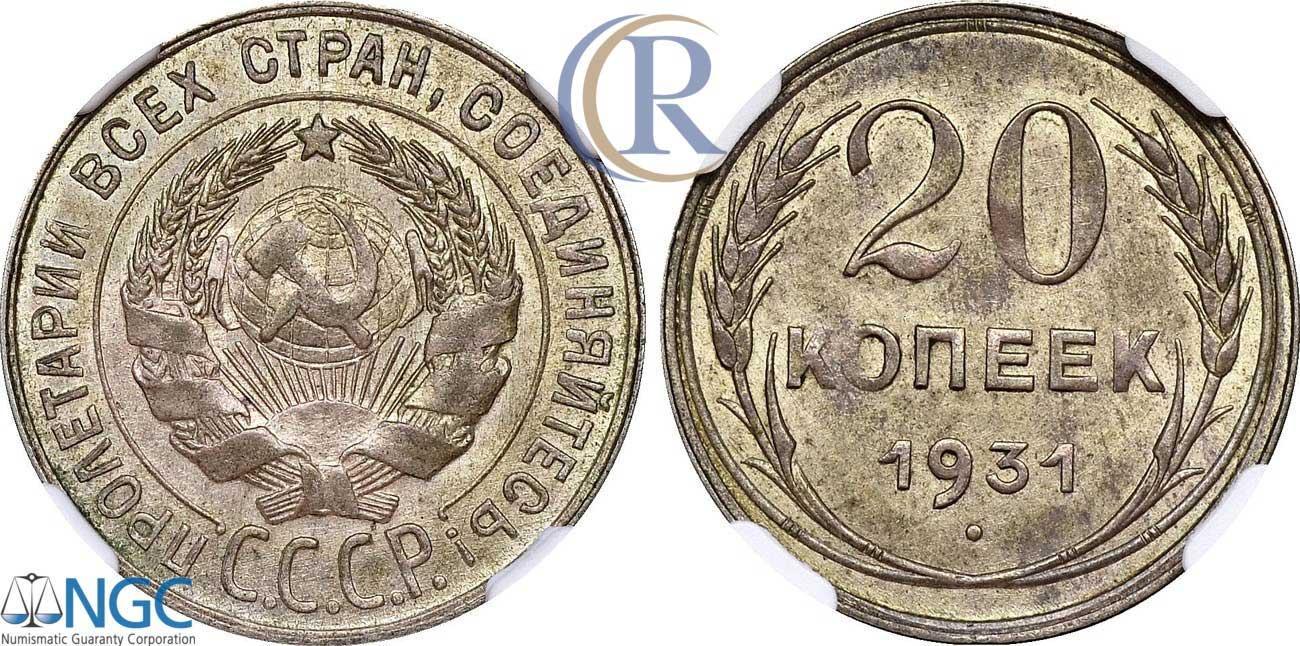 альбом монет новосибирск