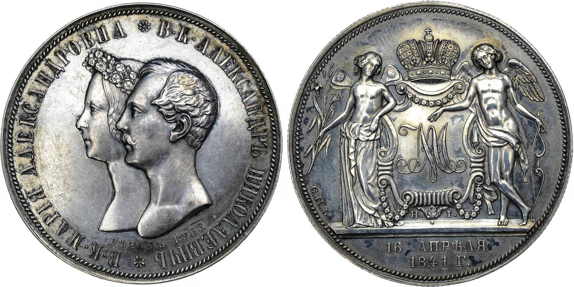 Рубль 1841 монета сша 100 лет штату миссури