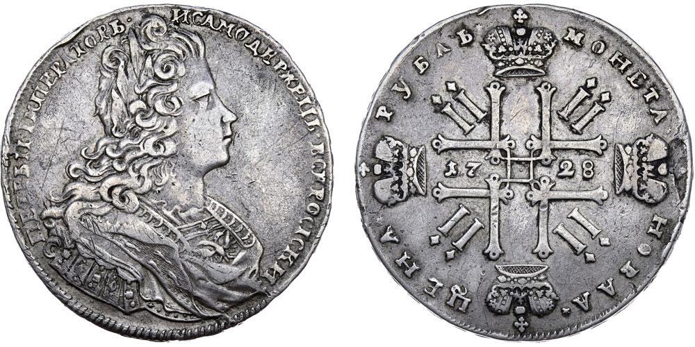 Серебряный рубль 1728 года цена сайт альбоммонет