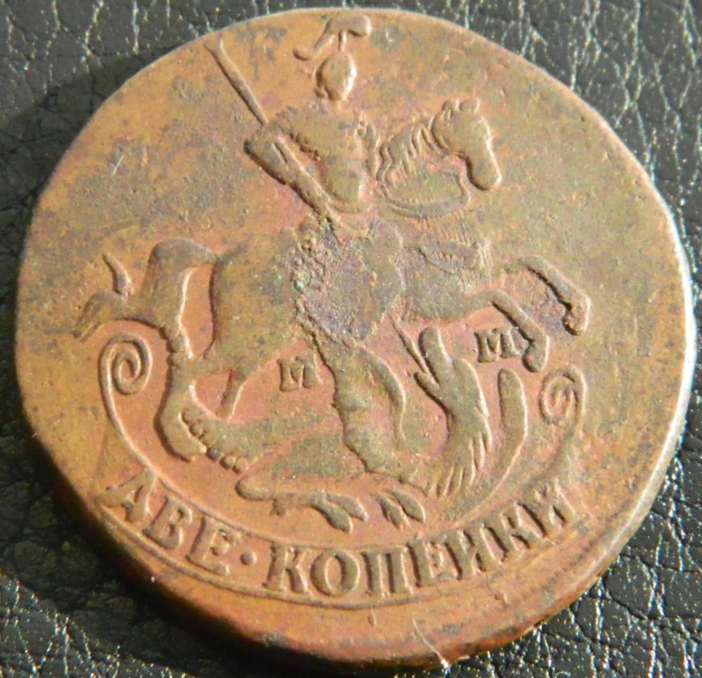 стоимость 2 копеек 1765г станции Пречистом