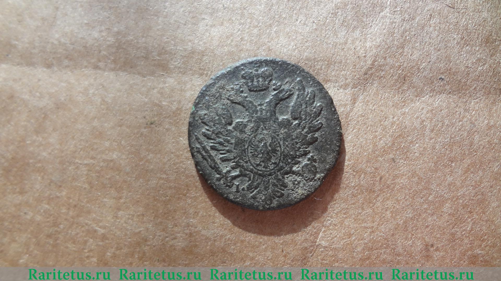 Цена монеты 1 грош (grosz) 1817 года IB, орёл 1817 ...