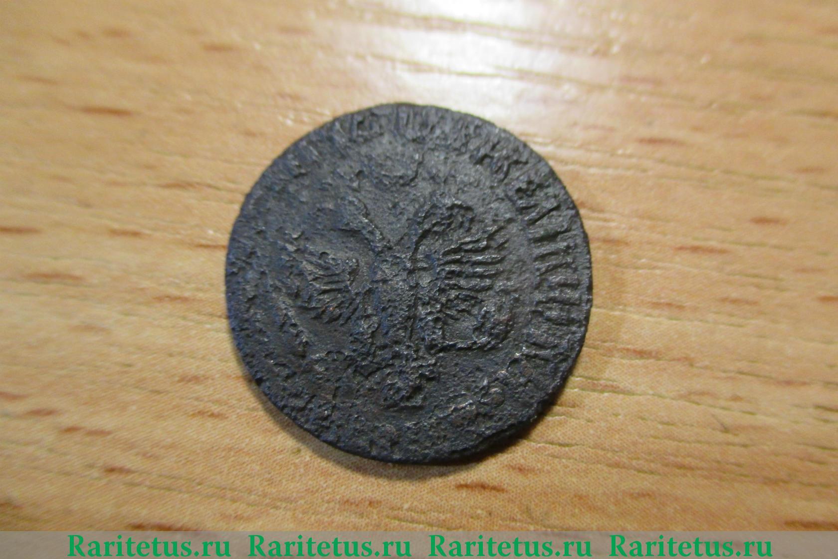 Цена монеты денга 1710 года: стоимость по аукционам на ...