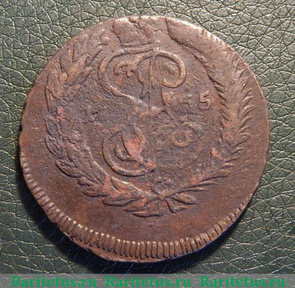 внутренние международные стоимость 2 копеек 1765г можно оформить