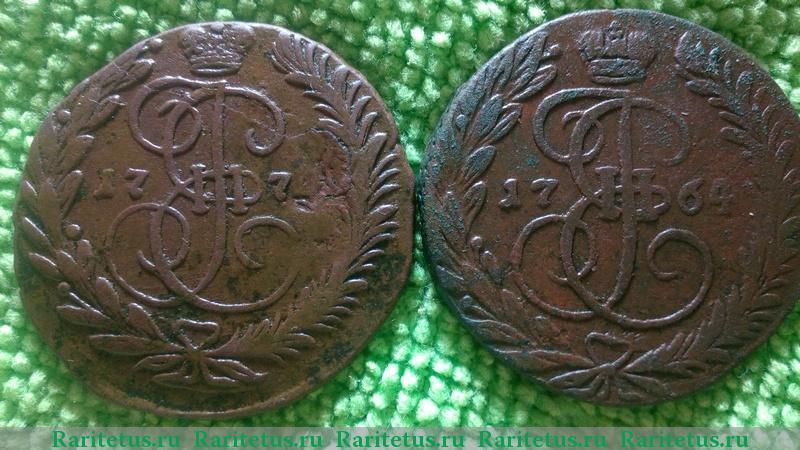 Полушка (0bc копейки) 1768 ем - вензель императрицы екатерины ii великой