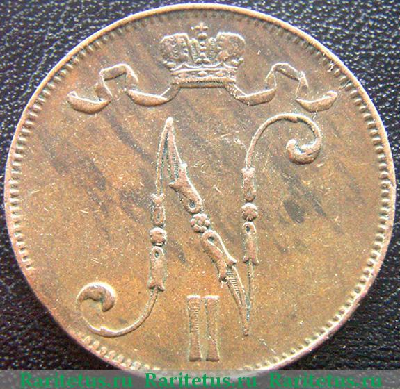 Цена монеты 5 пенни (pennia) 1901 года: стоимость по ...