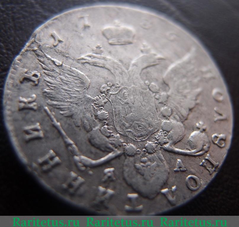 Полуполтинник 1786 года цена 2 стотинки 1962 болгария