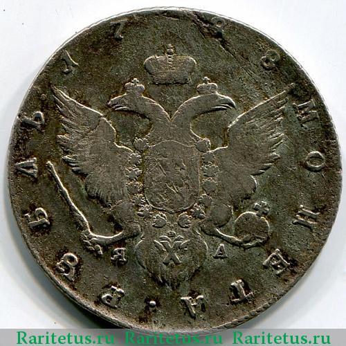 Рубль 1788 года цена метробабки луркморе