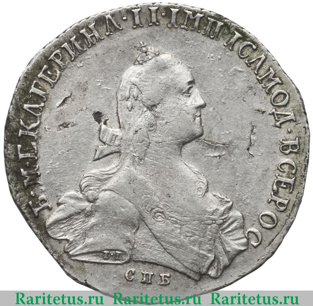 Rusnumismat монеты дёшево купить
