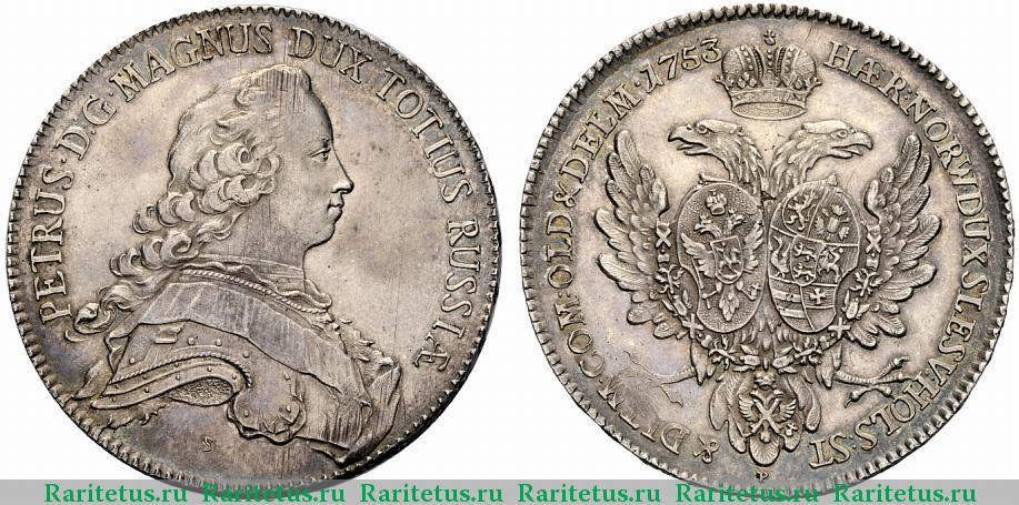 Petrus dg magnus dux totius russia старинные марки и их стоимость