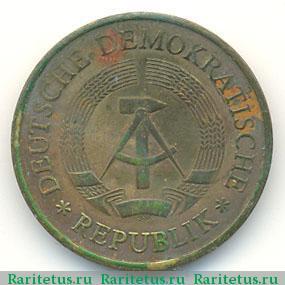20 пфеннигов 1971 цена кляссер prinz