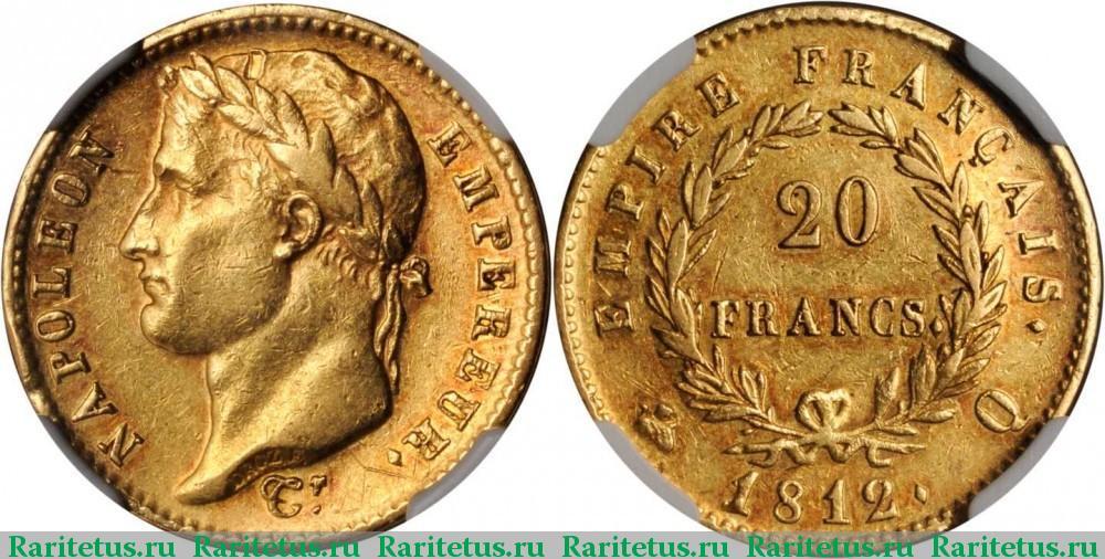удобный цена монет 1812 года снять, сдать торговое