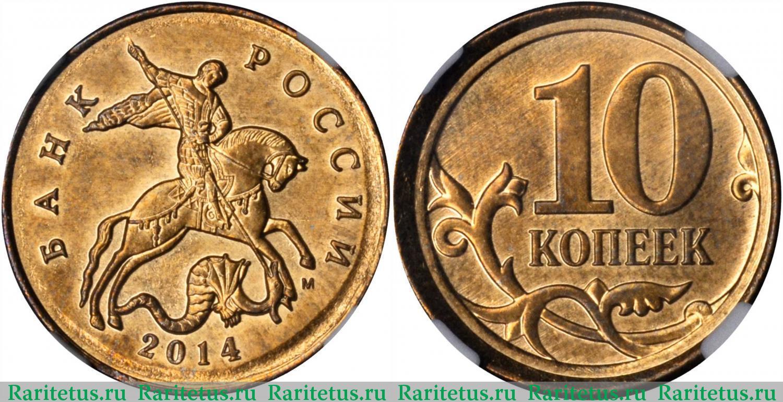 50коп 2014 магнитные украина копейка 1829 года цена