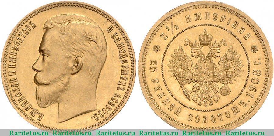 5santimi латвия сколько рублей