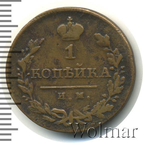 Аукцион копейка 18 грошей 1735г пруссия