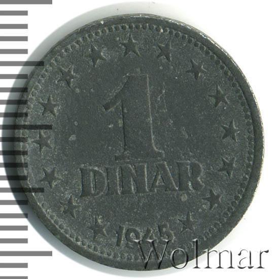 1 рубль 1 динар