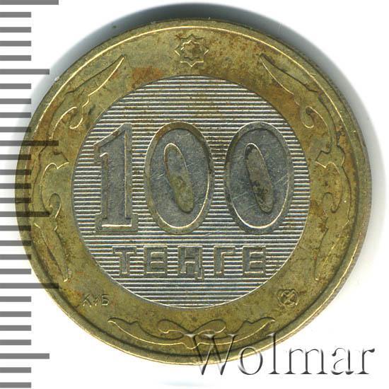 Сколько стоит монета 100 тенге 2004 год монеты в подарок мужчине