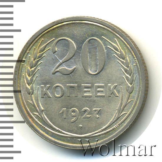 50 центов 1927 года с описанием аверса и реверса редкие монеты 10 рублей 2009 года стоимость