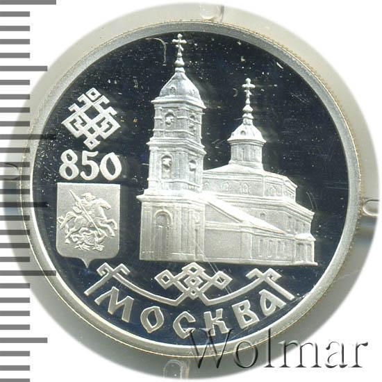 http://static.raritetus.ru/storage/lots/wolmar-standart/24/08/4691424.jpg
