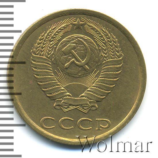 продать 10 копеек 1996 года украина цена