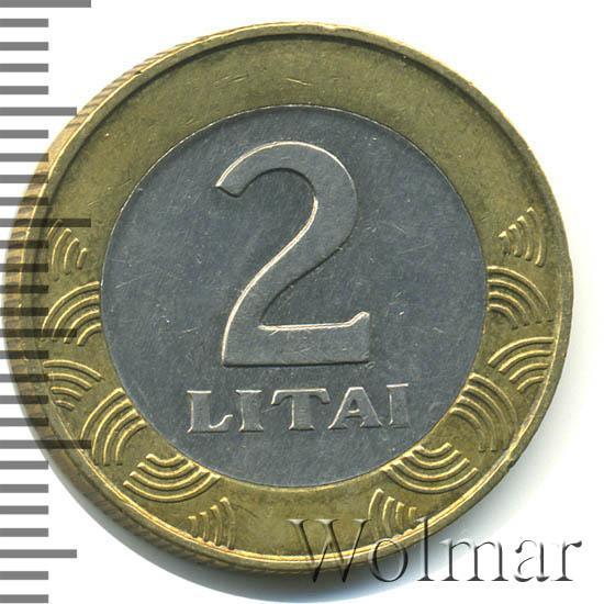 2 litai 1998 цена стоимость монет россии 1993 10 рублей