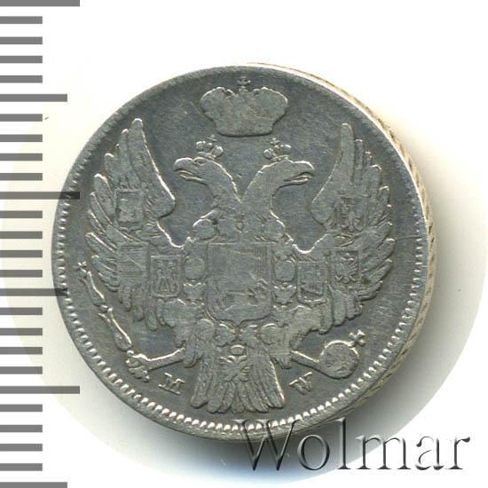 1 zloty 1993 цена продать продать монету 1927 года
