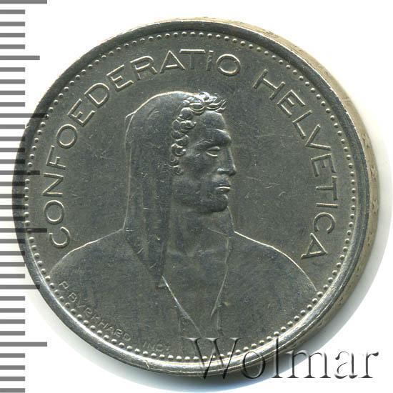 Монета 5 fr цена изображение на 100 рублевой купюре