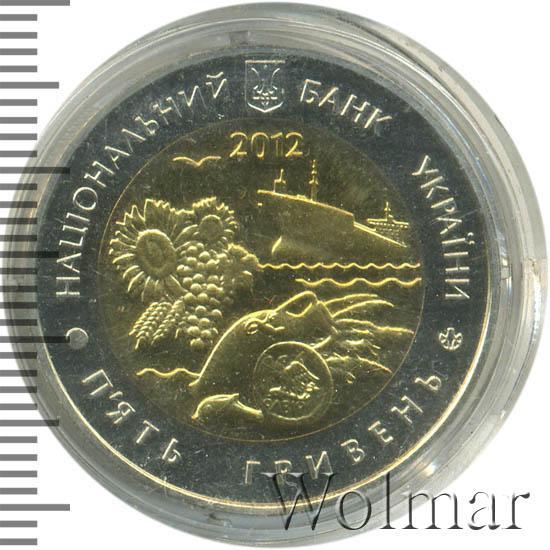 5 гривен 2012 николаевская область купить сколько стоит 1 копейка 1869 года цена