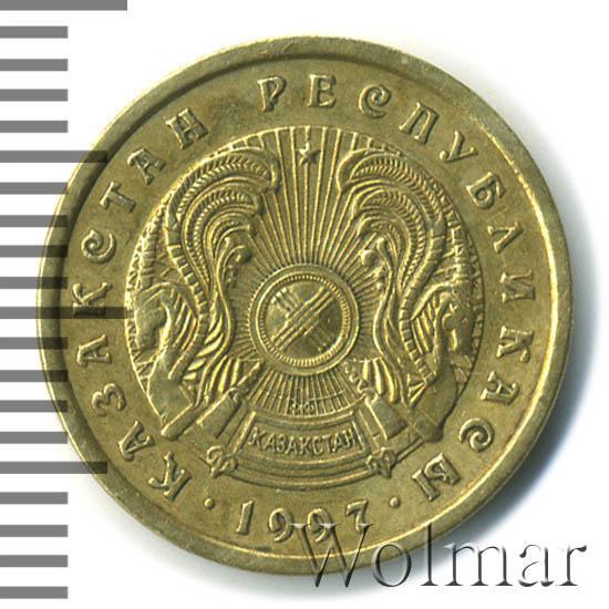 Сколько стоит 5 тенге 2012 года цена в рублях германия олимпийские марки