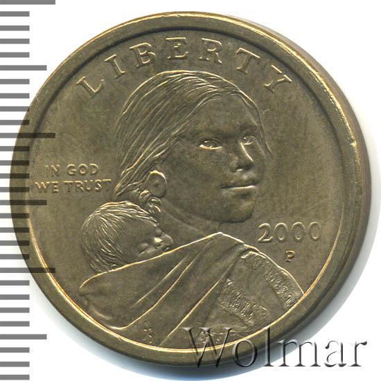 Доллар 2000 года цена часть света похищенная зевсом