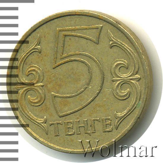 5 тенге 2000 года стоимость какие банки москвы продают серебряные монеты