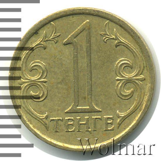 Сколько стоит монета 1 тенге 2000 года цена чеки внешторгбанка ссср